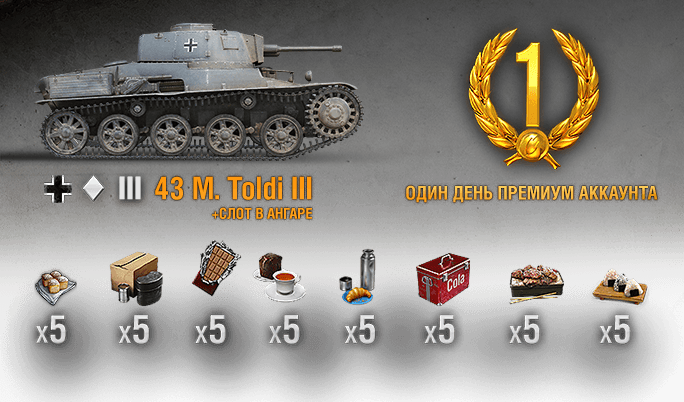 Type 59 � Armored Warfare ��������� �� ����� ���