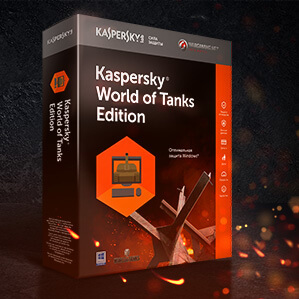 Kaspersky World of Tanks Edition