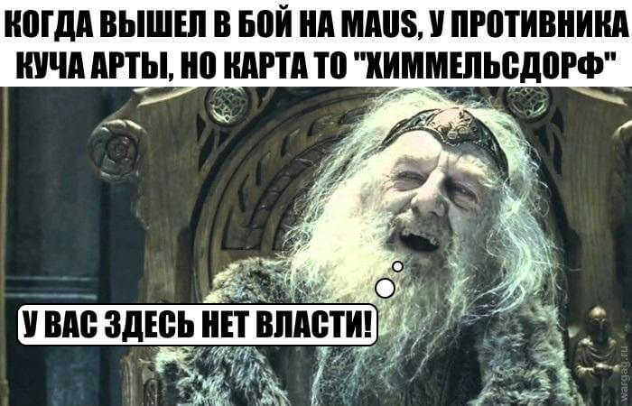http://static-ptl-ru.gcdn.co/dcont/fb/image/sa10v_april_4.jpeg