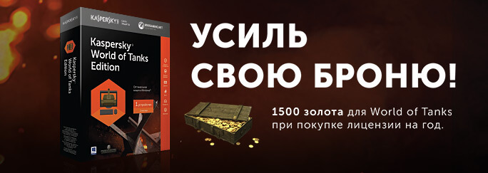 Зал Славы В World Of Tanks